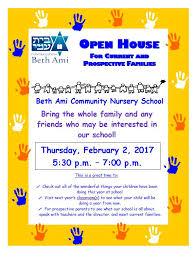 Open House Flyer 2017 Jpeg For Website Congregation Beth Ami