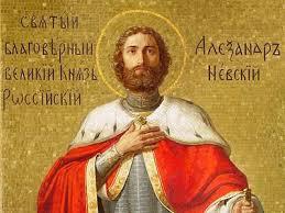 К истории почитания святого благоверного князя Александра Невского  Александра Невского 6 декабря