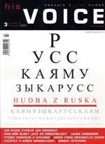 Vážení čtenáři Rus Nepochopíš Rozumem Běžná Míra Je Necitlivá K