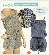 Women's Romper Pattern Stunning Bigapple Rakuten Global Market That Clearance LANI Lani Leopard