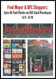 fred meyer 4x fuel points gift cards promotion 100 gift card giveaway