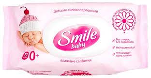 Купить <b>Влажные салфетки Smile</b> Baby с экстрактом ромашки и ...