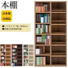 Bookshelves Living Room Simple Kaguror Comic Shelf Bookshelf High Type Wall Storage Shelf Archive