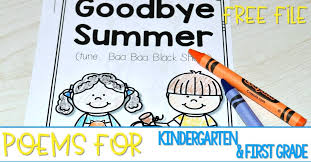 Pocket Chart Poems For Kindergarten Poems For Kindergarten And First Grade Are Here Includes