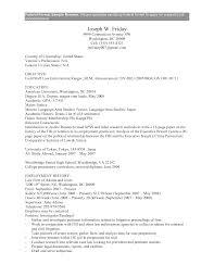 Cover Letter Sample Resume For Government Job Sample Resume For