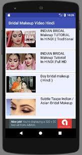 bridal makeup video hindi screenshot 17