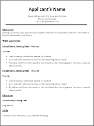 Example Of References For Resume Resume Examples References