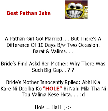 Image result for pathan jokes