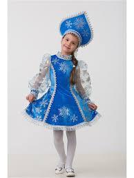 """<b>Карнавальный костюм</b> """"<b>Снегурочка</b> велюр синяя """" <b>Батик</b> 4712396 ..."""
