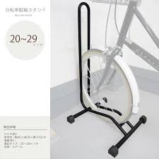 Cycle Display Stand orangepeoples Rakuten Global Market Bicycle stand 100 stand place 39