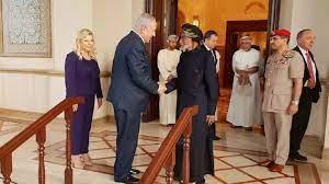 نتانياهو يزور سلطنة عمان في أول زيارة لبلد عربي لا تربطه علاقات مع إسرائيل