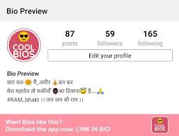 Officialinstabio Cool Bio Quotes Ideas Get Bio In Hindi From