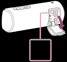 SRS-XB21 | Help Guide | Turning on/off the <b>speaker's light</b> (<b>Lighting</b> ...