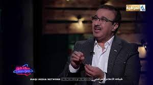 برنامج مشاهير / الضيف الفنان احسان دعدوش / تقديم حيدر الطائي 2020/3/5 -  YouTube