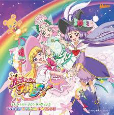 Mahou Tsukai Pretty Cure! Original Soundtrack 2: Pretty  Cure☆Magical♡Sound!! | Pretty Cure - Wiki Tiếng Việt Wiki