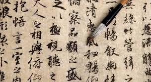 「漢字」の画像検索結果