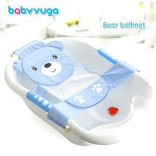 bathtub seats cute baby adjule bath seat bathing bathtub seat baby bath net safety security seat bathtub seats