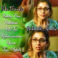 Fake Friendship Quotes Tamil Ttct