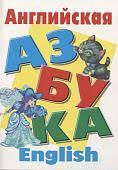 Поиск книг, раскрасок и игрушек по каталогу Книжного аутлета