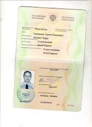 Резюме Механик судовой Иркутск по договоренности искать  Портфолио
