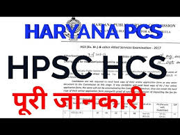 Civil Service Exam Application Form Stunning Haryana Civil Services Has HPSC HCS 48 NOTIFICATION PCS EXAM