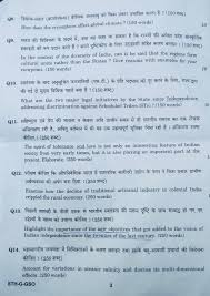 "upsc civil services mains exam general studies paper   cities as i t hubs has opened up new avenues of employment but has also created new problems"" substantiate this statement examples 250 words"