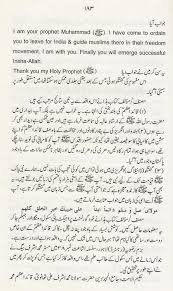 essay on allama iqbal quaid e azam essay allama iqbal essay in  quaid e azam essay essay on quaid e azam essay