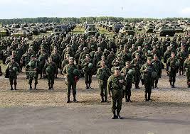 Задачи Вооруженных Сил Российской Федерации Министерство обороны  Задачи Вооруженных Сил Российской Федерации