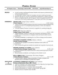 Resume For Cna With No Experience Mesmerizing Objective For A Resume Examples What Is The Of Objectives Cna