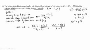 use position function to find average velocity