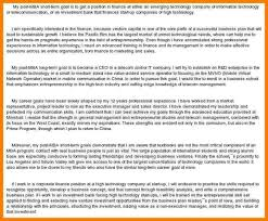academic career short term and long goals essay docoments ojazlink long term goal essay