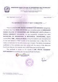 Holiday Travellers Desk Pvt Ltd Qatar Attestation In Mumbai