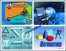 Методические рекомендации для проведения месяца математики и информатики в  школе — idum.uz