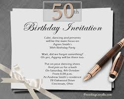 Invitation Words For Birthday Party 50th Birthday Invitation Wording Samples Wordings And Messages