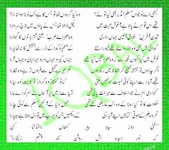allama iqbal essay allama iqbal essay in english for class no middlemen canrkop oroonoko essay help research paper