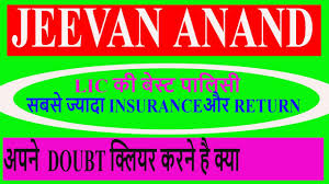 Jeevan Anand Policy Chart Lic New Jeevan Anand Plan Table No 815 Full Video Whole Life Policy