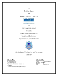 Training Report Cover Page Summer Training Report At Tata Cmc