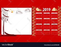 2019 happy new year calendar photo frame for photo