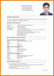 International Format Resume Cv Template Bangladesh Resume Examples