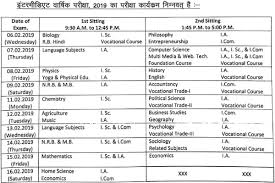 Bseb Bihar Releases Board Exam Schedule For Class 10 And 12