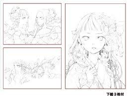 友風子 ぬりえ付水彩画book Yfs A4 ホルベイン絵具画材の製品情報オンラインショップ