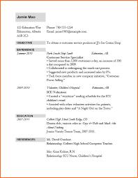 Professional Job Resume Template Professional Job Resume Template