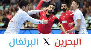 موعد مباراة منتخب البحرين ضد البرتغال لكرة اليد في دورة الألعاب الأولمبية  طوكيو 2020