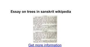 essay on trees in sanskrit google docs