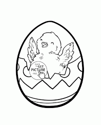 Preschool Easter Coloring Pages Printable Chick In The Egg Page For