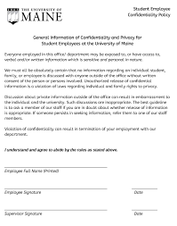 confidentiality policy sle