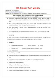 Old Fashioned Dentist Resume India Sample Motif Example Resume And