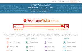 i tried using wolfram alpha which