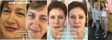 курсы перманентного макияжа в минске обучение татуажу бровей губ век