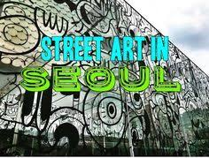 best south korea images seoul korea and nature photo essay street art in seoul willfulandwildhearted photo essaysouth koreaseoulstreet art